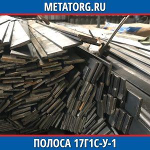 Полоса 17Г1С-У-1