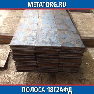 Полоса 18Г2АФД
